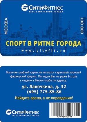 Карта спорт клубов москвы ночные пати клуб